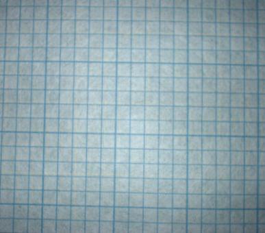 Rasterquick Quadrat